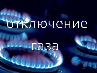 http://daginform.ru/media/k2/items/cache/21c0576bea23dc1b15ecf44c7e7851b7_XL.jpg