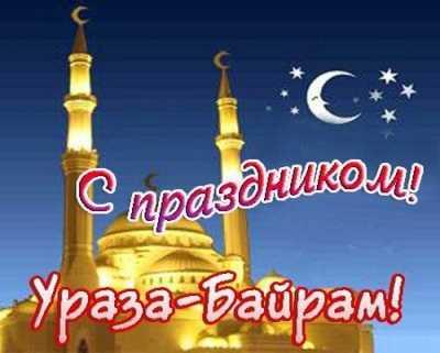 http://daginform.ru/media/k2/items/cache/f6594de3cb599e60cb8a7e426b64b0ca_XL.jpg